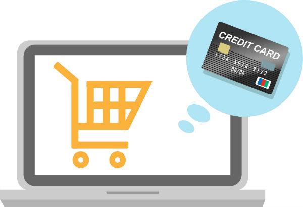 クレジットカードネットショッピング決済