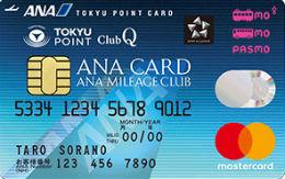ANA TOKYU POINT ClubQ PASMOカード