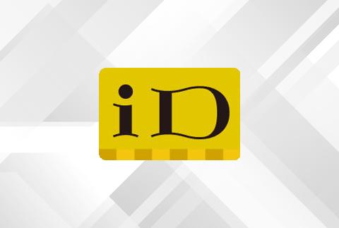 電子マネーiDの使い方!iD搭載のおすすめクレジットカード
